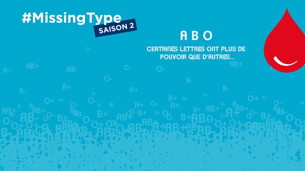 #MissingType saison 2 : certaines lettres ont plus de pouvoir que d'autres